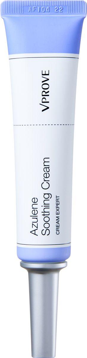 Vprove Крем для лица Эксперт, успокаивающий, 35 млVECCR0003Линия кремов для лица – важная необходимость для вашей кожи. Все средства обладают гипоаллергенной формулой и уникальной облегченной текстурой, которая позволят им легче проникать в слои кожи и быстрее воздействовать на несовершенства. Кремы не оставляют ощущения липкости и жирности после использования. Кроме того, каждое средство разработано для решения проблем определенного типа кожи в конкретный сезон. Кремы содержат био-дермоглюкан, запатентованный брендом Vprove, он поддерживает иммунитет кожи, увлажняет ее и смягчает. Пантенол, выравнивающий баланс кожи и заряжающий ее влагой. А также аллантоин и портулак, эти компоненты успокаивают воспаления и ускоряют процессы заживления микроповреждений.Лавандовый крем разработан специально для чувствительной кожи. Он интенсивно увлажняет слои дермы, уменьшает воспаления и покраснения.