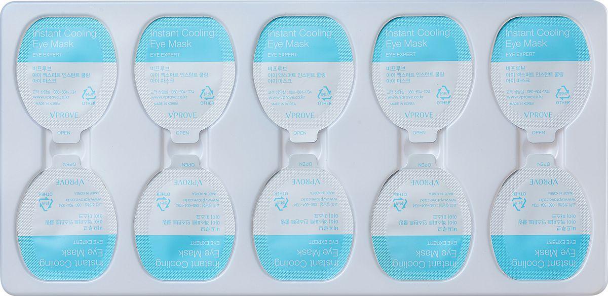 Vprove Освежающая маска для глаз Эксперт, 10 шт.,VEEPM0001Линия кремов для глаз - важная необходимость для вашей кожи. Все средства обладают гипоаллергенной формулой и уникальной облегченной текстурой на основе морских микроэлементов, которая позволяет им легче проникать в слои кожи и быстрее воздействовать на несовершенства. Кремы не оставляют ощущения липкости и жирности после использования и обладают самыми разнообразными по плотности текстурами, исходя из потребностей кожи и возраста. Антивозрастной эффект средств линии обеспечивается содержанием безопасных ингредиентов: полидиоксирибонуклеатида и Скульптра, которая, по данным клинических исследований, ускоряет процесс синтеза собственного коллагена кожи на 30-40%. Кремы также содержат био-дермоглюкан, запатентованный брендом Vprove. Он поддерживает иммунитет кожи, увлажняет ее и смягчает. Пантенол, выравнивающий баланс кожи и заряжающий ее влагой. А также аллантоин и портулак, эти компоненты успокаивают воспаления и ускоряет процессы заживления микроповреждений.