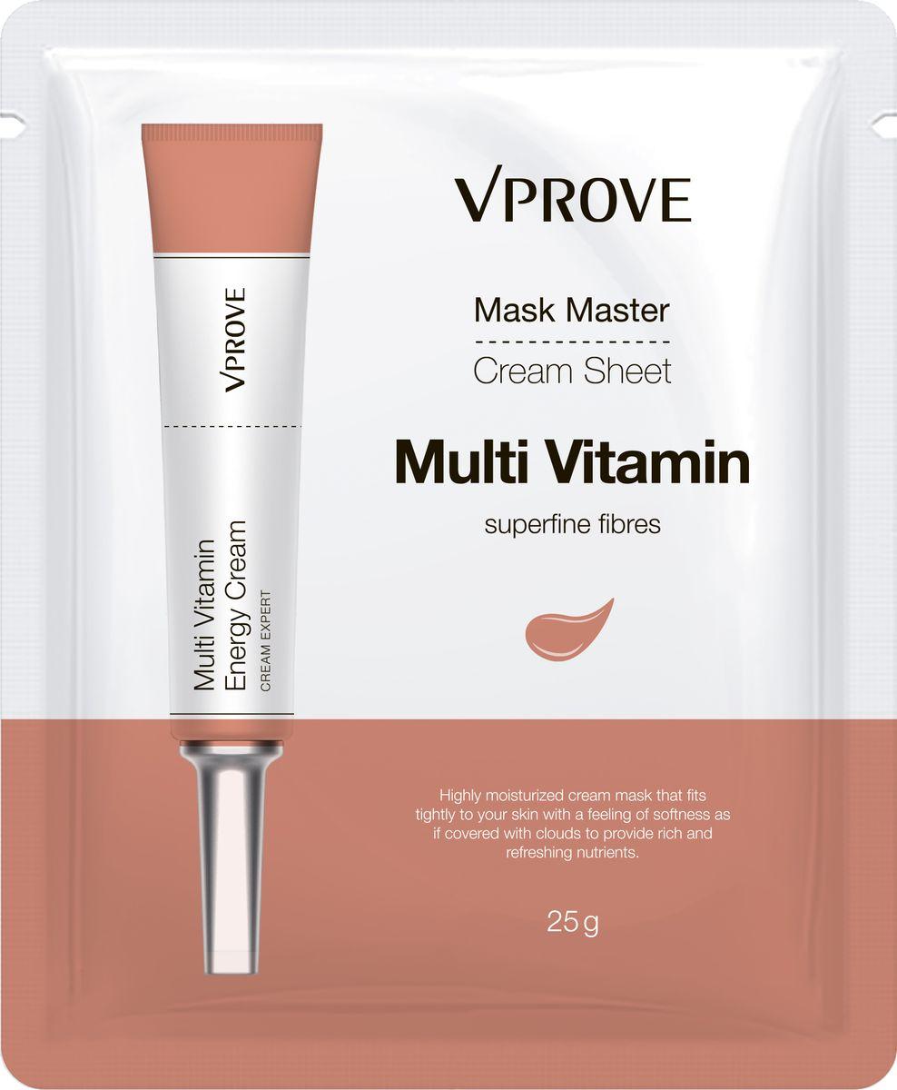 Vprove Кремовая маска для лица Маск Мастер с витаминами, тонизирующая, 25 гVMCMS0004Тканевые маски для лица на кремовой основе обеспечат коже глубокое увлажнение и питание, мгновенно придавая ей мягкость и гладкость. Ассортимент позволяет подобрать маски под любой тип кожи и для решения любых проблем.Маска с витаминным комплексом борется с усталостью и тусклостью кожи, улучшает ее иммунитет, увлажняет, придавая яркость и сияние.