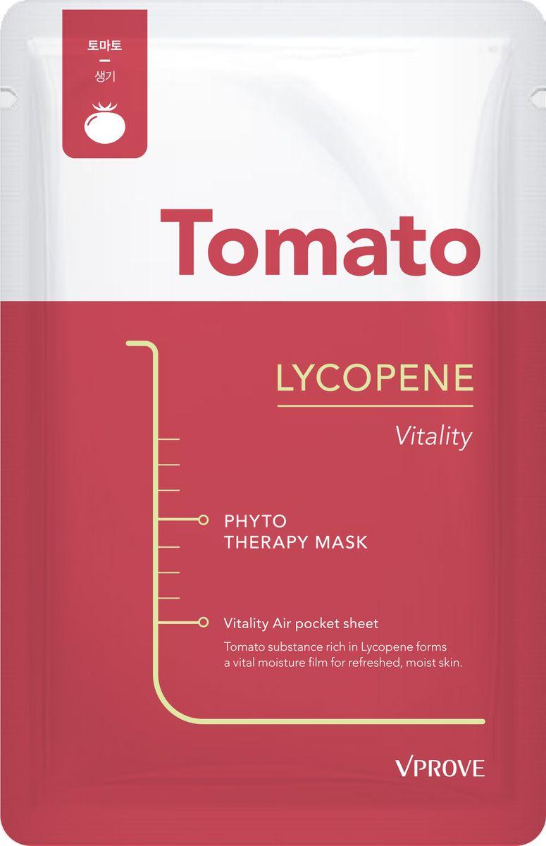 Vprove Тканевая маска Фитотерапия с томатом, увлажняющая, 20 гVPTMS0001Линия масок со специальным двойным слоем основы обеспечивает лучшее соприкосновение с поверхностью кожи. А уникальная мягкая формула эссенции, которой пропитан каждый слой маски, быстрее проникает в клетки кожи. Каждая тканевая маска содержит экстракты растений, овощей и фруктов, а также полезные кислоты и минералы, которые активно питают и смягчают кожу. Главная задача тканевых масок лини Фито Терапи - создать сияющую здоровьем, увлажненную изнутри кожу, без намека на несовершенства. Маска с томатом увлажняет кожу и укрепляет ее иммунитет, насыщая витаминами.
