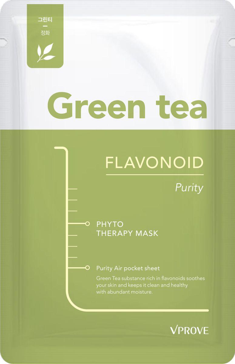 Vprove Тканевая маска Фитотерапия с зеленым чаем, матирующая, 20 гVPTMS0003Линия масок со специальным двойным слоем основы обеспечивает лучшее соприкосновение с поверхностью кожи. А уникальная мягкая формула эссенции, которой пропитан каждый слой маски, быстрее проникает в клетки кожи. Каждая тканевая маска содержит экстракты растений, овощей и фруктов, а также полезные кислоты и минералы, которые активно питают и смягчают кожу. Главная задача тканевых масок лини Фито Терапи - создать сияющую здоровьем, увлажненную изнутри кожу, без намека на несовершенства.Маска с зеленым чаем нормализует гидролипидный баланс кожи, предотвращает излишнее образование кожного себума и появление угревых высыпаний.