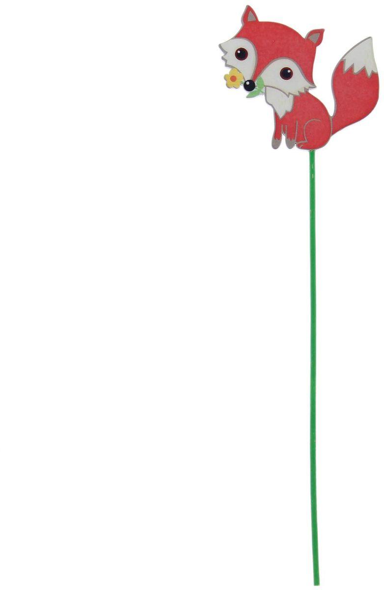 Украшение декоративное садовое Лисичка, 7 х 27 см1262117Летом практически каждая семья стремится проводить больше времени за городом. Прекрасный выбор для комфортного отдыха и эффективного труда на даче, который будет радовать вас достойным качеством.