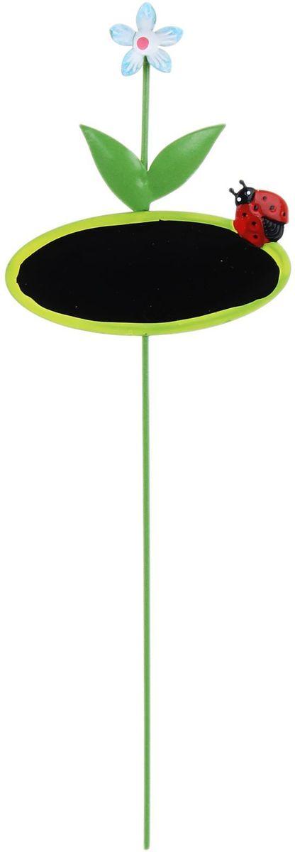 Украшение декоративное садовое Овал, цвет: черный, зеленый, красный, 9 х 28 см1262119Декоративное садовое украшение Овал, изготовлено из металла и представляет собой палочку с фигуркой божьей коровки на овале наверху. Декоративная садовая фигурка внесет завершающий штрих при создании ландшафтного дизайна дачного или приусадебного участка. Она позволит создать правдоподобную декорацию и почувствовать себя среди живой природы. Кроме этого, веселая и незатейливая, она поднимет настроение вам, вашим друзьям и родным. Размер: 9 х 28 см.