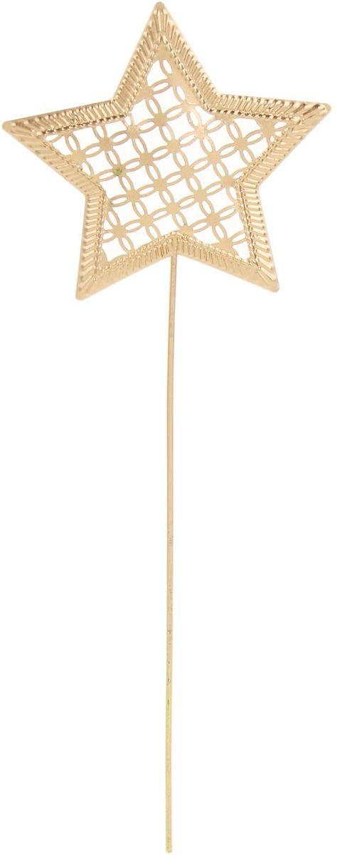 Украшение декоративное садовое Звезда, цвет: золотистый, 9 х 31 см1262128Летом практически каждая семья стремится проводить больше времени за городом. Прекрасный выбор для комфортного отдыха и эффективного труда на даче, который будет радовать вас достойным качеством.