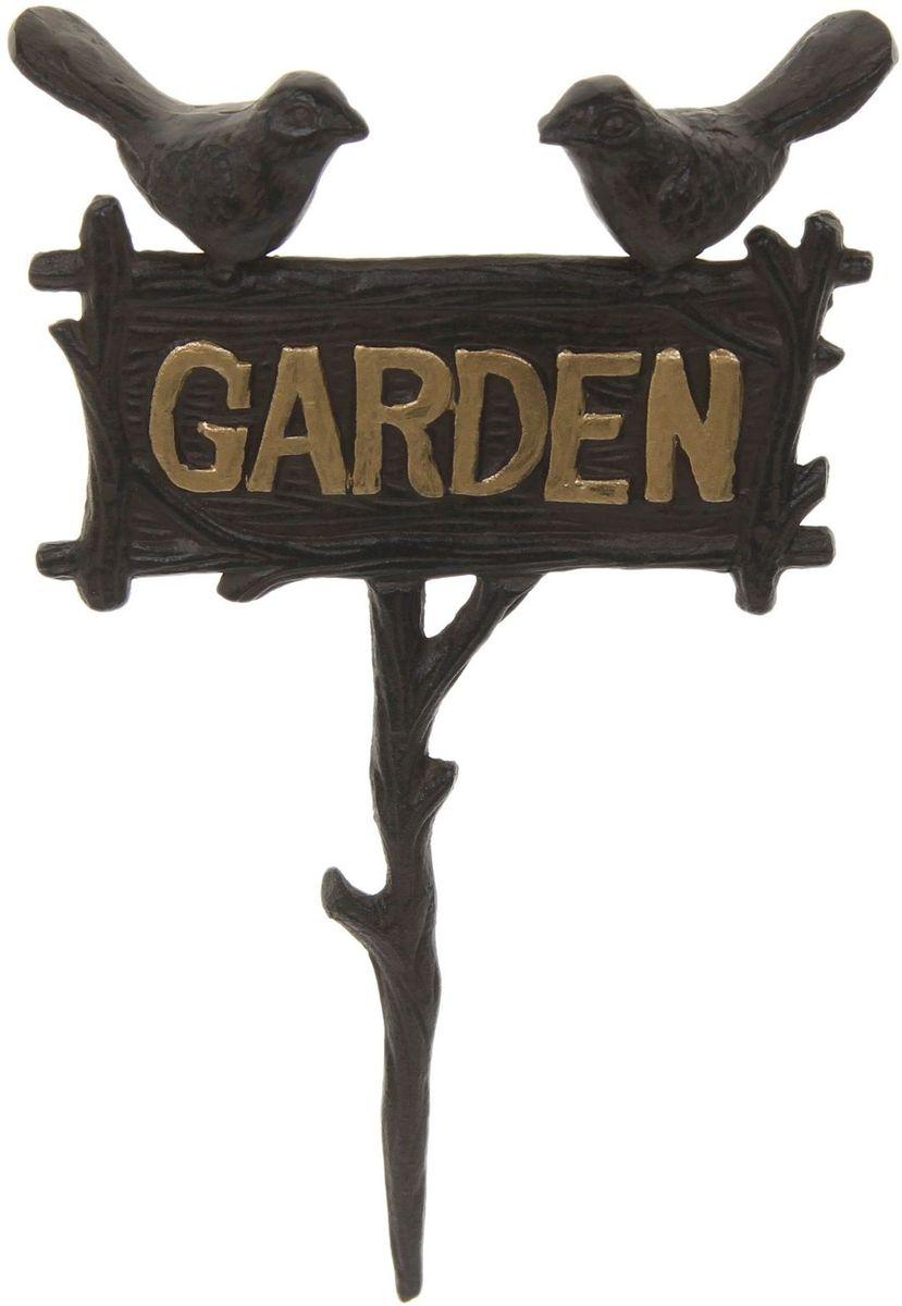Украшение декоративное садовое Воробьи, цвет: черный, 27 х 15 см1268578Летом практически каждая семья стремится проводить больше времени за городом. Прекрасный выбор для комфортного отдыха и эффективного труда на даче, который будет радовать вас достойным качеством.