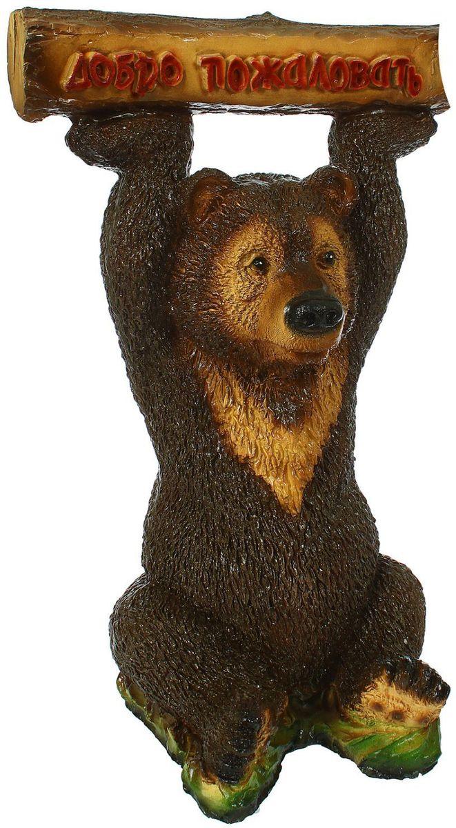 Фигура садовая Медведь с бревном-табличкой, 40 х 48 х 75 см1348376Создайте настроение в любимом саду: украсьте его оригинальным декором - садовой фигурой. Представители фауны разнообразят ландшафт. Сделайте свой сад неповторимым. Красочная садовая фигура легко расставит нужные акценты: приманит взор к водоёму или привлечёт внимание к цветочной клумбе. Фигура из гипса экологичная, лёгкая и долговечная. Она сделает любимый сад неповторимым.