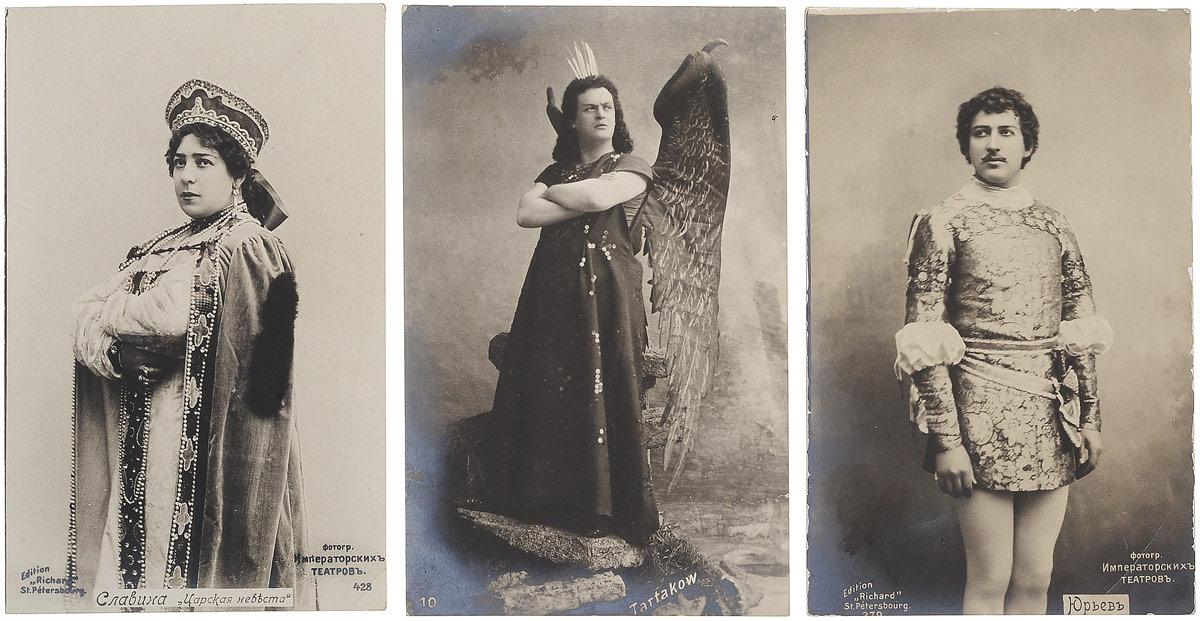 Опера. Комплект из 3 открыток комплект с сардониксом империя