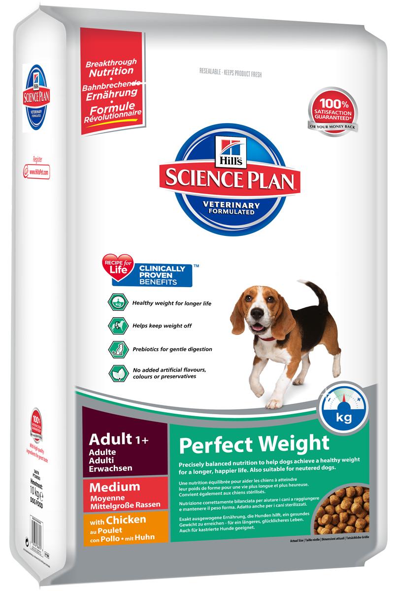 Корм сухой Hills Canine Medium Adult 1+ Perfect Weight для собак средних пород, 10 кг3667Рекомендуется• Взрослым собакам старше 1 года, склонным к набору веса или, страдающим ожирением в легкой степени (т.е. собакам, наименее активным, стерилизованным или склонным к набору веса по другим причинам).Не рекомендуется• Кошкам.• Щенкам.• Беременным и кормящим животным. В течение беременности и лактации рекомендуется перевести суку на полноценный рацион для щенков Science PlanTM Puppy Healthy DevelopmentTM Large Breed).Ингредиенты сухого рационаПшеница, мука из кукурузного глютена, кукуруза, курица (16%) и мука из индейки, мука из гороховых отрубей, целлюлоза, томатные выжимки, гидролизат белка, животный жир, льняное семя, высушенная мякоть сахарной свеклы, кокосовое масло, минералы, L-лизин, высушенная морковь, липоевая кислота, L-карнитин, витамины, таурин, микроэлементы и бета-каротин. С натуральным антиоксидантом (смесь токоферолов).СРЕДНЕЕ СОДЕРЖАНИЕ НУТРИЕНТОВ В рационеПротеин 25,9 %Жиры 11,5 %Углеводы (БЭВ) 36,8 %Клетчатка (общая) 12,1 %Влага 8,5 %Кальций 0,79 %Фосфор 0,61 %Натрий 0,27 %Калий 0,76 %Магний 0,12 %Омега-3 жирные кислоты 0,76 %Омега-6 жирные кислоты 2,02 %L-карнитин 310 мг/кгL-лизин 1,53 %L-лизин 1,53 %Витамин A 6 880 МЕ/кгВитамин D 693 МЕ/кгВитамин E 650 мг/кгВитамин C 90 мг/кгБета-каротин 1,5 мг/кг