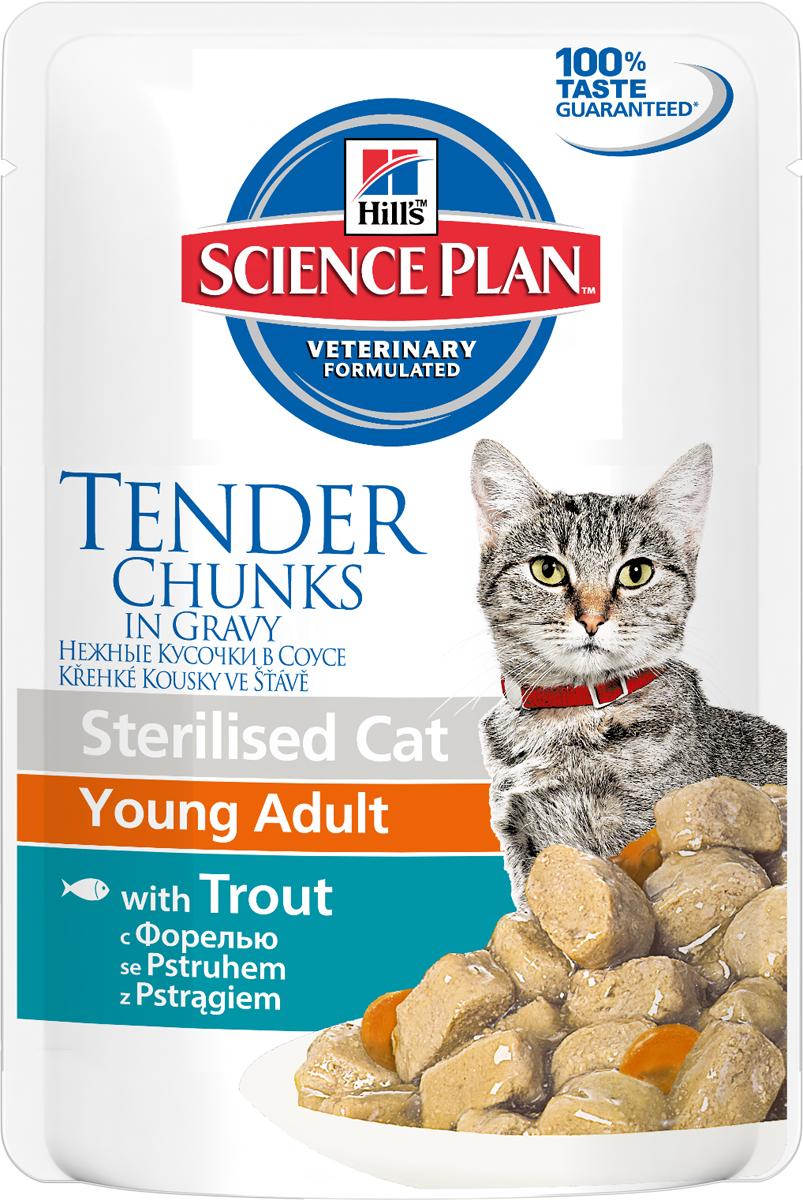 Консервы Hills Sterilised Cat Young Adult для стерилизованных кошек до 6 лет, с форелью, 85 г3767Стерилизованные кошки в три раза более склонны к набору лишнего веса и образованию камней в мочевом пузыре.Консервы Hills Sterilised Cat Young Adult способствует гармоничному развитию и удовлетворяет специфические потребности стерилизованных кошек. Содержит комплекс антиоксидантов с клинически подтвержденным эффектом и уникальную формулу контроля веса.Ключевые преимуществаУникальная формула контроля веса способствует сжиганию жира и укреплению мышц Контролируемые уровни минералов для поддержания здоровья мочевыводящих путей Легко усваиваемые ингредиенты для оптимального всасывания Ингредиенты высокого качества. 100% гарантии качества, консистенции и вкусаСодержит Hills WMF (Формулу Контроля Веса)Энергетическая ценность, содержание жира снижены, что помогает предотвратить набор весаДобавлен L-карнитин, который облегчает превращение жиров в энергию, ограничивая их отложениеДобавлен L-лизин, что помогает предотвратить потерю мышечной массыКонтролируемое содержание фосфора и магния, что способствует здоровью почек и мочевыводящих путейpH мочи кислый 6.2-6.4. Поддерживает здоровье мочевыводящих путей во взрослом возрастеДобавлена суперантиоксидантная формула, которая нейтрализует свободные радикалы и поддерживает здоровье иммунной системы.Состав: мясо и производные животного происхождения, зерновые злаки, рыба и рыбные производные, экстракты растительного белка, производные растительного происхождения, различные виды сахара, минералы, овощи, яйцо и его производные, масла и жиры. Анализ: белок 6,9%, жир 2,7%, клетчатка 1,2%, зола 1,4%, влага 80%, кальций 0,22%, фосфор 0,18%, натрий 0,07%, магний 0,02%; на кг: витамин Е 130 мг, витамин С 20 мг, бета-каротин 0,3 мг.Добавки на кг: Е671 (Витамин D3) 150 МЕ, Е1 (железо) 55,3 мг, Е2 (йод) 1,1 мг, Е4 (медь) 11,8 мг, Е5 (марганец) 5,2 мг, Е6 (цинк) 58,4 мг, натуральная карамель (природный краситель). Товар сертифицирован.