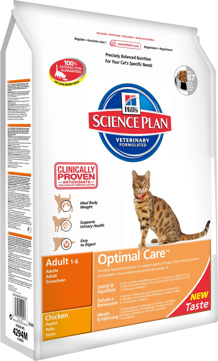 Корм сухой Hills Optimal Care для взрослых кошек, с курицей, 5 кг4294Сухой корм Hills - полноценный и сбалансированный сухой корм для кошек со вкусом курицы. Он разработан специально для кормления кошек всех пород в возрасте до 7 лет. Этот рацион поможет вашей кошке оставаться в форме, ежедневно восполняя утраченную энергию и насыщая необходимым комплексом витаминов и питательных элементов. Таурин и сбалансированный уровень фосфора поддерживает здоровье всех жизненно важных органов. Высококачественный белок способствует поддержанию оптимального веса тела. Обогащен Омега-6 жирными кислотами и витамином E для улучшения состояния кожи и шерсти. Изготовлен из высококачественного мяса курицы и не содержит куриных субпродуктов. Состав: мясо курицы (минимум 36%), цельнозерновая пшеница, мука из кукурузного глютена, животный жир, молотый рис, пшеничный глютен, мука из куриной печени, сушеная свекольная мякоть, яичный порошок, сульфат кальция, молочная кислота, хлористый калий, DL-метионин, холина хлорид, рыбий жир, соевое масло, карбонат кальция, йодированная соль, таурин, витамины (витамин E, L-аскорбил-2-полифосфат (источник витамина C), ниацин (витамин PP), мононитрат тиамина (витамин B1), витамин A, пантотенат кальция, рибофлавин, биотин, витамин B12, пиридоксина гидрохлорид (витамин B6), фолиевая кислота, витамин D3), L-лизин, минералы (сульфат железа, оксид цинка, сульфат меди, оксид марганца, йодированный кальций, селенистый натрий) овсяная клетчатка, натуральные консерванты (смесь токоферолов, лимонная кислота, экстракт розмарина), фосфорная кислота, каротин, сушеные яблоки, сушеная брокколи, сушеная морковь, сушеная клюква, сушеный горох. Энергетическая ценность: 4011 Ккал/кг. Анализ: сырой протеин - 34,9%, сырой жир - 21,8%, сырая клетчатка - 1,5%, углеводы - 35,4%, кальций - 0,9%, фосфор - 0,6%, натрий - 0,4%, калий - 0,76%, магний - 0,08%, таурин - 0,26%, витамин C - 127 мг/кг, витамин E - 676 МЕ/кг. Товар сертифицирован.