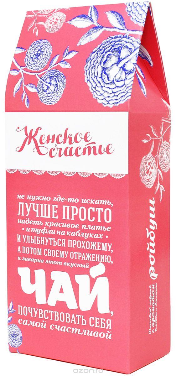 Вкусная помощь Бабушкин секрет зеленый листовой чай с фруктовыми добавками, 100 г4640000277895_зеленый чайЗеленый листовой чай Вкусная помощь Бабушкин секрет с фруктовыми добавками.Уважаемые клиенты! Обращаем ваше внимание на то, что упаковка может иметь несколько видов дизайна. Поставка осуществляется в зависимости от наличия на складе.