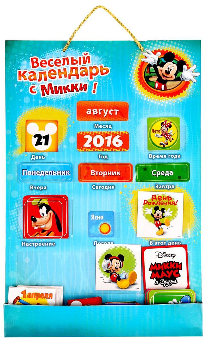 Disney Развивающий календарь с кармашками Микки Маус и его друзья disney мыльные пузыри ты супер микки маус и его друзья цвет желтый