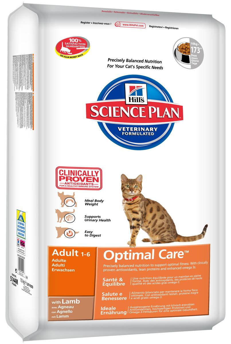 Корм сухой Hills Optimal Care для взрослых кошек, с ягненком, 10 кг5144Сухой корм Hills Science Plan Optimal Care предназначен для взрослых кошек от 1 года до 6 лет. Это полноценное, точно сбалансированное питание, приготовленное из ингредиентов высокого качества, без добавления красителей и консервантов. Рацион Science Plan содержит эксклюзивный комплекс антиоксидантов с клинически подтвержденным эффектом, протеины и обогащен Омега-3 жирными кислотами для поддержки иммунной системы вашего питомца.Корм Science Plan Feline Adult разработан для удовлетворения всех потребностей организма взрослой кошки от момента достижения зрелости (12 месяцев) до 7 лет. Корм предотвращает появление симптомов заболеваний мочевыводящих путей у кошек. Содержит улучшенную Антиоксидантную Формулу для снижения окислительных повреждений клеток. Ключевые преимущества: Поддерживает мускулатуру и оптимальный вес. Контролируемый уровень минералов для здоровья нижних мочевыводящих путей. Высоко перевариваемые ингредиенты для легкости пищеварения. 100% гарантия качества, консистенции и вкуса. Состав: минимум 10% мяса ягненка, молотый рис, мука из маисового глютена, мука из мяса домашней птицы, молотая кукуруза, животный жир, мука из мяса ягненка, гидролизат белка, сухая свекольная пульпа, калия хлорид, рыбий жир, соль, L-лизина гидрохлорид, таурин, L-триптофан, витамины и микроэлементы. Содержит натуральные консерванты - смесь токоферолов, лимонную кислоту и экстракт розмарина. Среднее содержание нутриентов: бета-каротин 1,5 мг/кг, витамин А 6090 МЕ/кг, витамин С 70 мг/кг, витамин D 590 МЕ/кг, витамин Е 650 мг/кг, влага 5,5%, жиры 20%, калий 0,7%, кальций 0,81%, клетчатка 1,1%, магний 0,06%, натрий 0,33%, омега-3 жирные кислоты 0,43%, омега-6 жирные кислоты 3,39%, протеин 32,1%, таурин 1930 мг/кг, углеводы 35,7%, фосфор 0,73%.Энергетическая ценность: 410 Ккал/100 г. Товар сертифицирован.