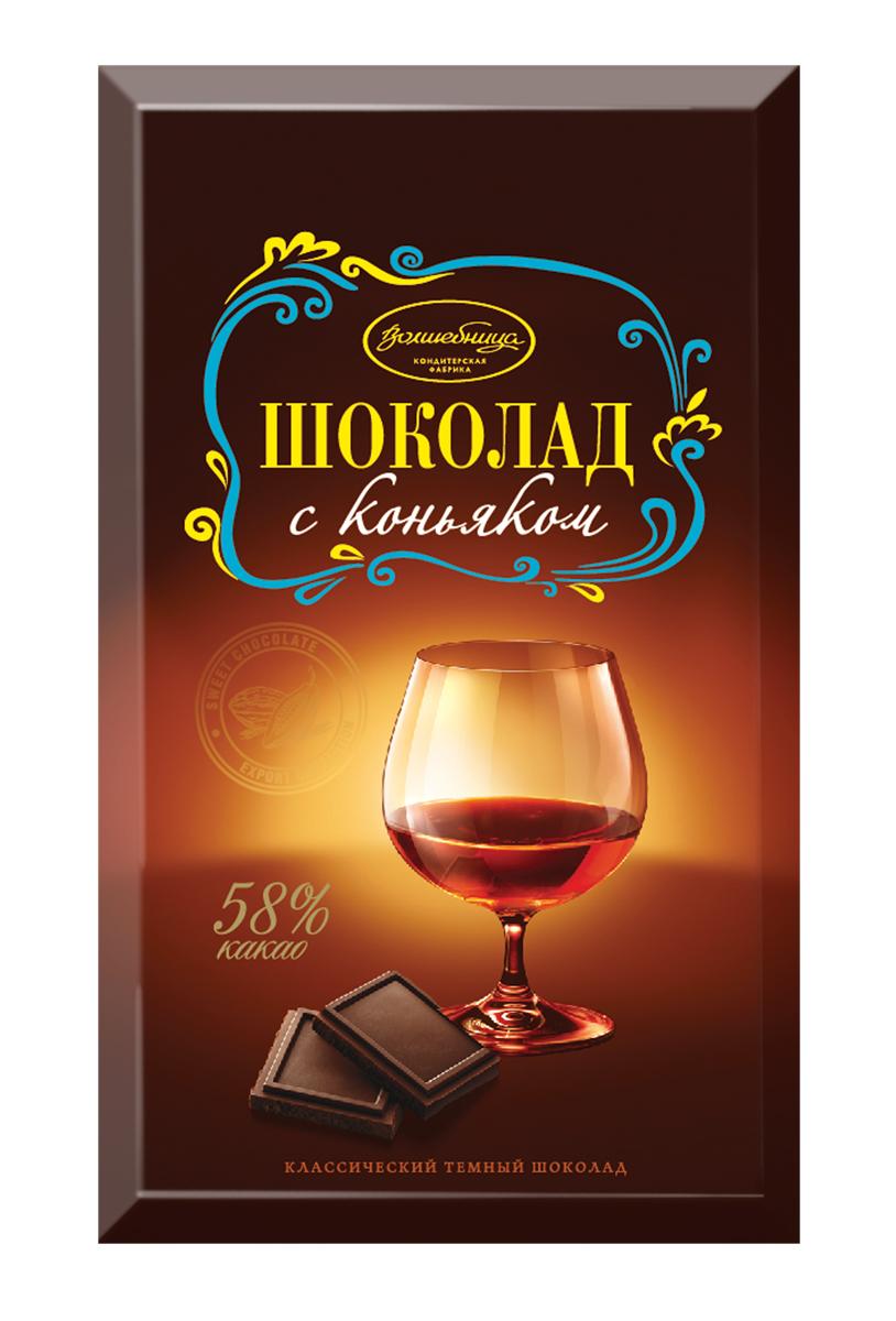 Волшебница шоколад с коньяком, 190 г волшебница волшебная белочка шоколад 80 г