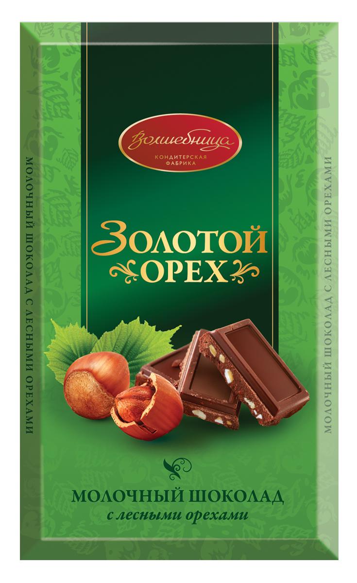 Волшебница Золотой орех шоколад молочный с лесными орехами, 190 г волшебница золотой орех шоколад молочный с фундуком и изюмом 190 г