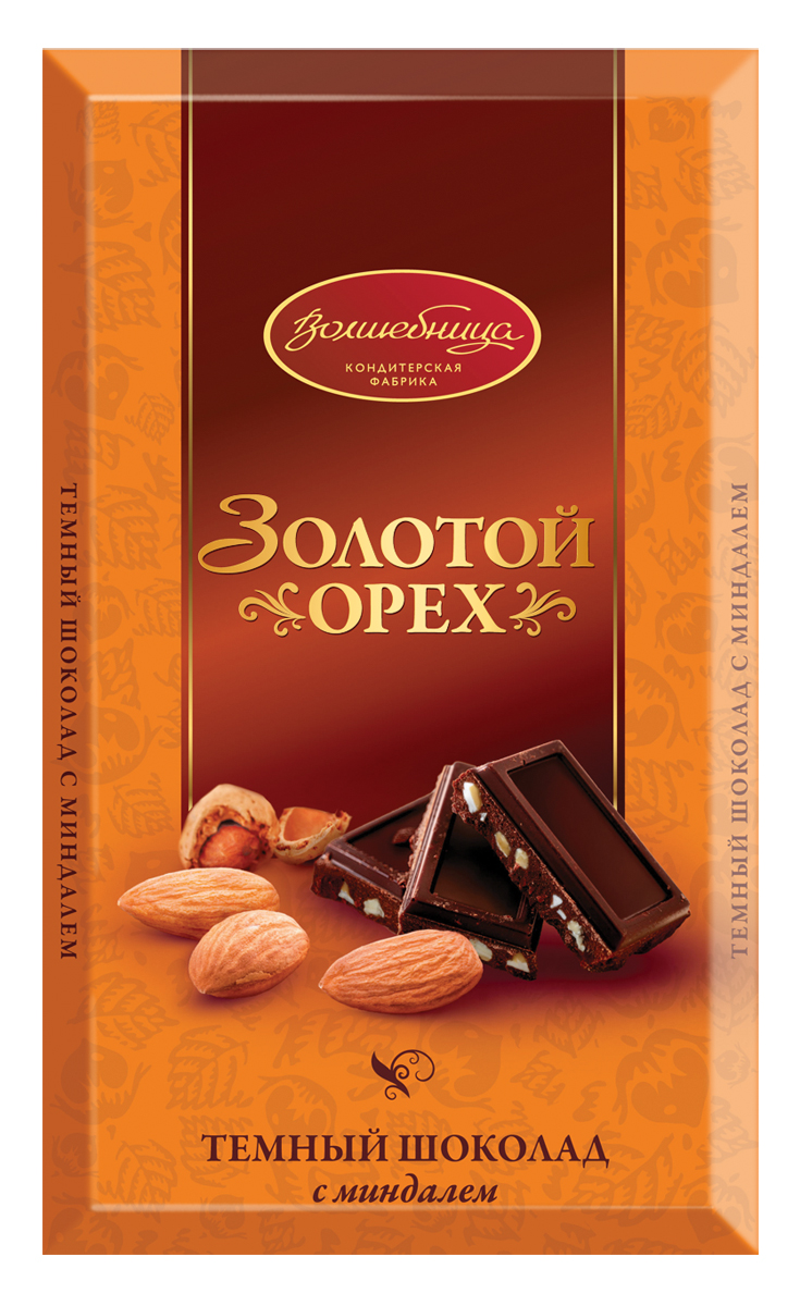 Волшебница Золотой орех шоколад темный с миндалем, 190 г1.4055Золотой Орех – это классический шоколад и конфеты с нежным ореховым пралине, всегда желанный гость за семейным столом и любимое лакомство! Это и большие шоколадки в подарочном оформлении, и конфеты в стильной, оригинальной коробке.