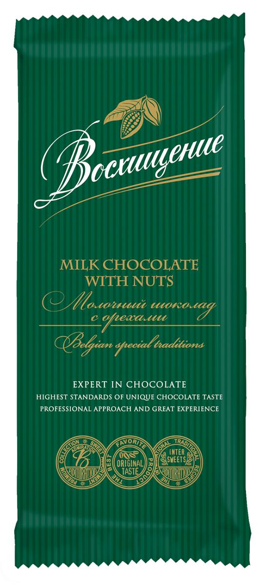 Волшебница Восхищение шоколад молочный с орехами, 90 г волшебница золотой орех шоколад молочный с фундуком и изюмом 190 г