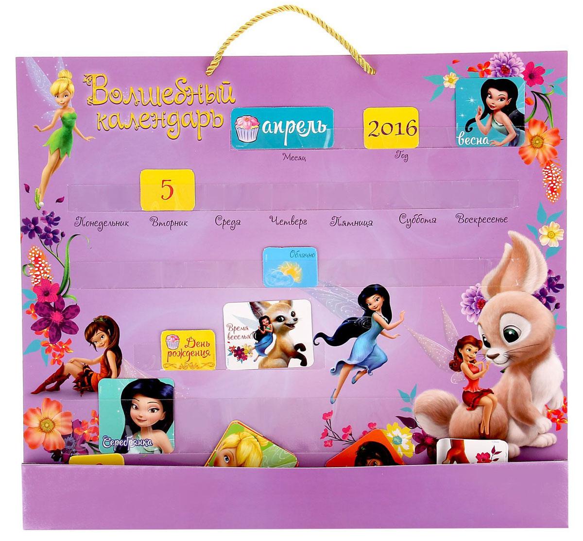 Disney Развивающий календарь с кармашками Феи магазин с настольными играми