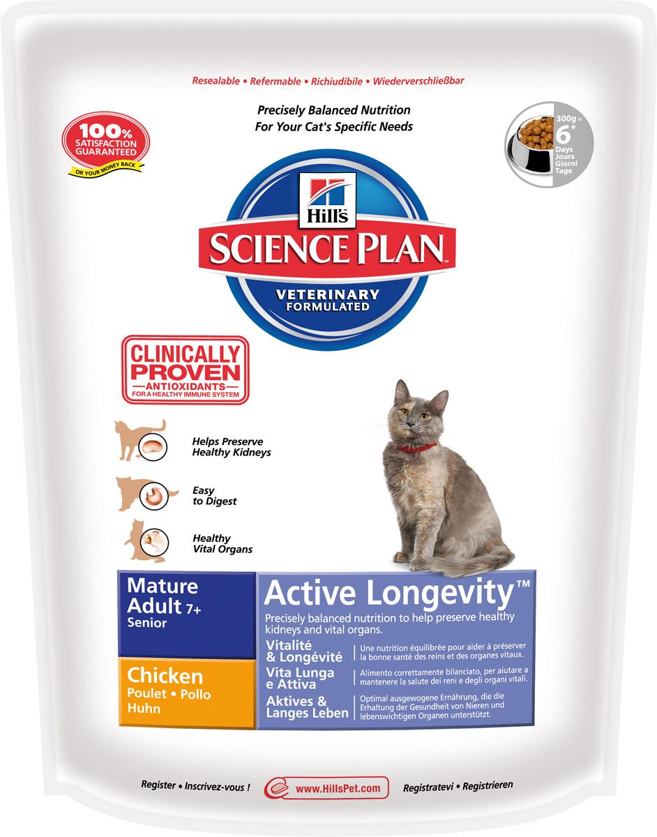 Корм сухой Hills Active Longevity для пожилых кошек, с курицей, 300 г5205Корм сухой Hills предназначен для пожилых кошек старше 7 лет. Корм помогает сохранить функцию почек и других жизненно важных органов. Разработан с антиоксидантами с клинически подтвержденным эффектом, Омега-3 жирными кислотами и сниженным содержанием фосфора. Ключевые преимущества: Антиоксидантные витамины Е и С для сохранения функции почек. Высоко перевариваемые ингредиенты для легкого пищеварения. Поддерживает функцию жизненно важных органов с помощью сбалансированного уровня минералов. 100% гарантия качества, консистенции и вкуса. Состав: курица (минимум 35% курицы, 50% общего содержания мяса домашней птицы): мука из мяса домашней птицы, молотый рис, молотая кукуруза, мука из маисового глютена, животный жир, гидролизат белка, калия хлорид, сухая свекольная пульпа, рыбий жир, кальция карбонат, соль, таурин, витамины и микроэлементы. Содержит натуральные консерванты - смесь токоферолов, лимонную кислоту и экстракт розмарина. Среднее содержание нутриентов в рационе: протеины 32,1%, жиры 20,6%, углеводы 35,4%, клетчатка (общая) 1%, влага 5,5%, кальций 0,82%, фосфор 0,64%, натрий 0,33%, калий 0,8%, магний 0,06%, Омега-3 жирные кислоты 0,22%, Омега-6 жирные кислоты 3,41%, витамин A 6137 МЕ/кг, витамин D 591 МЕ/кг, витамин E 550 мг/кг, витамин С 90 мг/кг, бета-каротин 1,5 мг/кг. Энергетическая ценность: 412 Ккал/100 г. Товар сертифицирован.