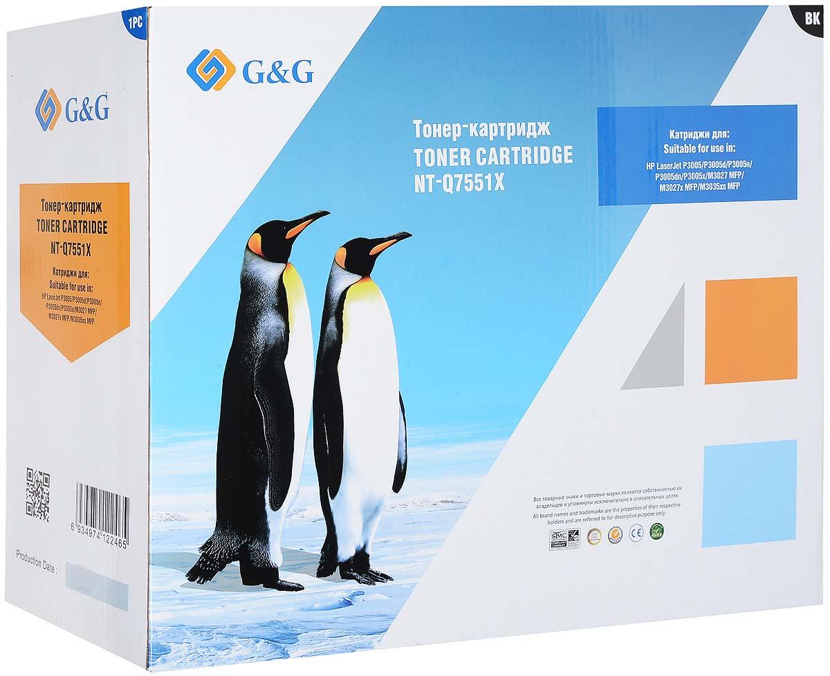 G&G NT-Q7551X тонер-картридж для HP LaserJet P3005/P3005DNT-Q7551XТонер-картридж G&G NT-Q7551X для лазерных принтеров HP LaserJet P3005/P3005D.Расходные материалы G&G для лазерной печати максимизируют характеристики принтера. Обеспечивают повышенную чёткость чёрного текста и плавность переходов оттенков серого цвета и полутонов, позволяют отображать мельчайшие детали изображения. Обеспечивают надежное качество печати.