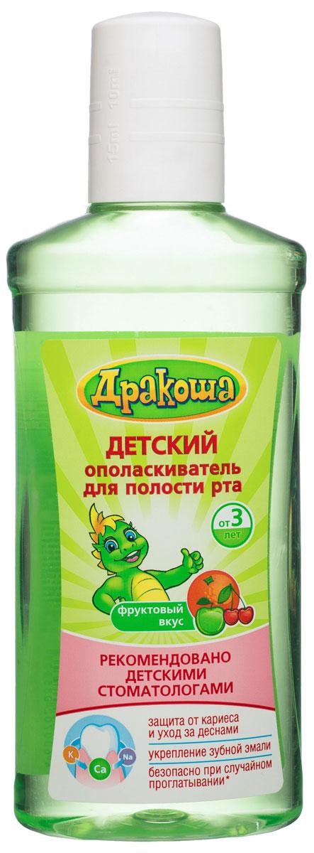 Дракоша Детский ополаскиватель для полости рта фруктовый вкус 250 мл65500787_фруктовый