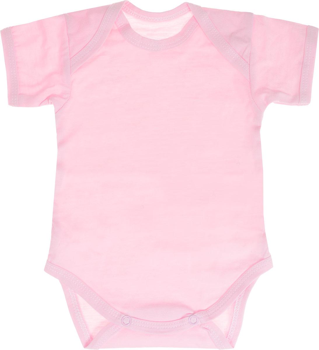 Боди детское Трон-Плюс, цвет: розовый. 5863. Размер 80, 12 месяцев5863Детское боди Трон-плюс с короткими рукавами послужит идеальным дополнением к гардеробу вашего ребенка, обеспечивая ему наибольший комфорт. Боди изготовлено из натурального хлопка, благодаря чему оно необычайно мягкое и легкое, не раздражает нежную кожу ребенка и хорошо вентилируется, а эластичные швы приятны телу младенца и не препятствуют его движениям. Удобные запахи на плечах и кнопки на ластовице помогают легко переодеть младенца или сменить подгузник. Боди полностью соответствует особенностям жизни ребенка в ранний период, не стесняя и не ограничивая его в движениях. В нем ваш ребенок всегда будет в центре внимания.