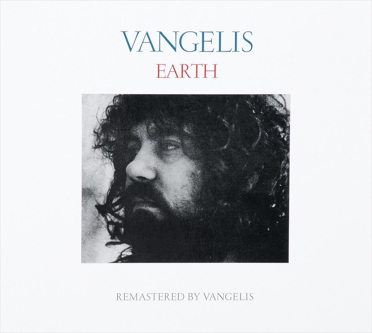 Вангелис Vangelis. Earth вангелис vangelis earth