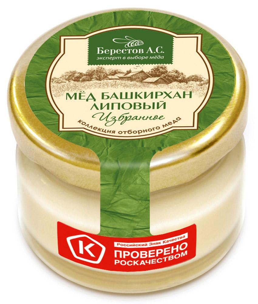 Берестов Мед Башкирхан Липовый, 30 г как фермеру быстро продать мед