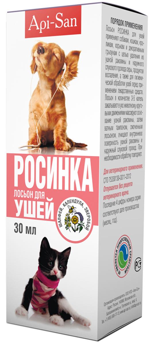 Лосьон для ушей Апи-Сан Росинка, для кошек, собак и грызунов, 30 млН0000000084Лосьон для ушей представляет собой прозрачную жидкость от желтого до светло - коричневого цвета, в своем составе содержит: диметилсульфоксид, пропиленгликоль, экстракт календулы сухой, гиалуроновую кислоту и воду, очищенную до 1 мл.Лосьон для ушей - это увлажняющий и очищающий лосьон для ушей, входящие в состав гигиенического средства компоненты способствуют растворению серы, позволяют эффективно очистить ушную раковину животного; смягчают кожу ушного прохода, а также профилактируют появление обильных ушных выделений и неприятного запаха.Экстракт календулы сухой нормализует структуру кожи ушной раковины, повышает ее резистентность, влажность и эластичность.Лосьон по степени воздействия на организм относится к малоопасным веществам (4 класс опасности по ГОСТ 12.1.007-76), не оказывает местно-раздражающего и сенсибилизирующего действия. Хорошо переносится собаками и кошками разных пород и возраста.Лосьон для ушей применяют собакам, кошкам, кроликам, хорькам и декоративным грызунам с целью удаления из ушной раковины и слухового прохода серы, продуктов воспаления, а также для гигиенической обработки ушей перед применением лекарственных средств. Лосьон в количестве 3-5 капель закапывают в ухо животному, круговыми движениями массируют основание ушной раковины, затем ватным тампоном очищают внутреннюю поверхность ушной раковины и слуховой проход. При необходимости обработку повторяют.При работе с зоогигиеническим средством следует соблюдать общие правила личной гигиены и техники безопасности. Во время работы не разрешается курить, пить и принимать пищу. По окончании работы следует вымыть руки теплой водой с мылом. Людям с гиперчувствительностью к компонентам средства следует избегать прямого контакта с зоогигиеническим средством. В случае появления аллергических реакций следует немедленно обратиться в медицинское учреждение (при себе иметь наставления по применению зоогигиенического средства или 