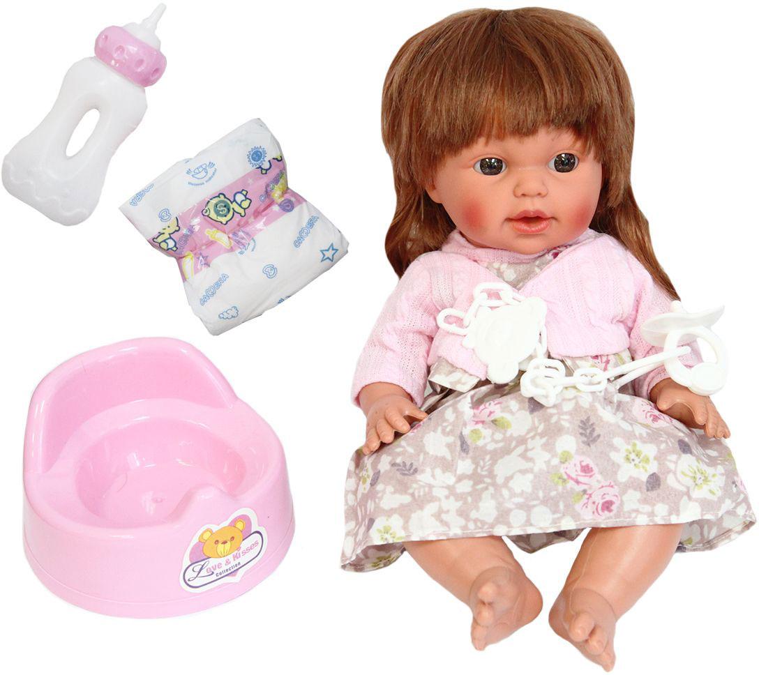 S+S Toys Пупс 1006256