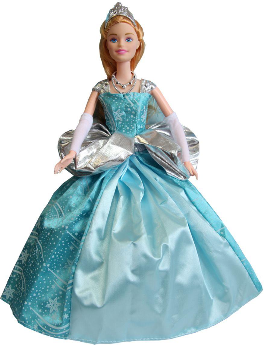 S+S Toys Игровой набор с куклой 1006275 142411312 s