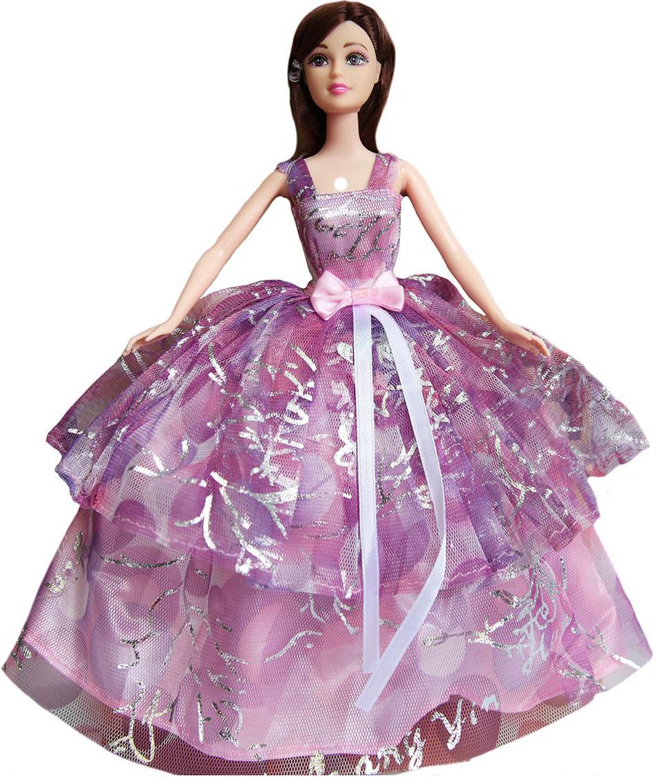 S+S Toys Кукла 1006278