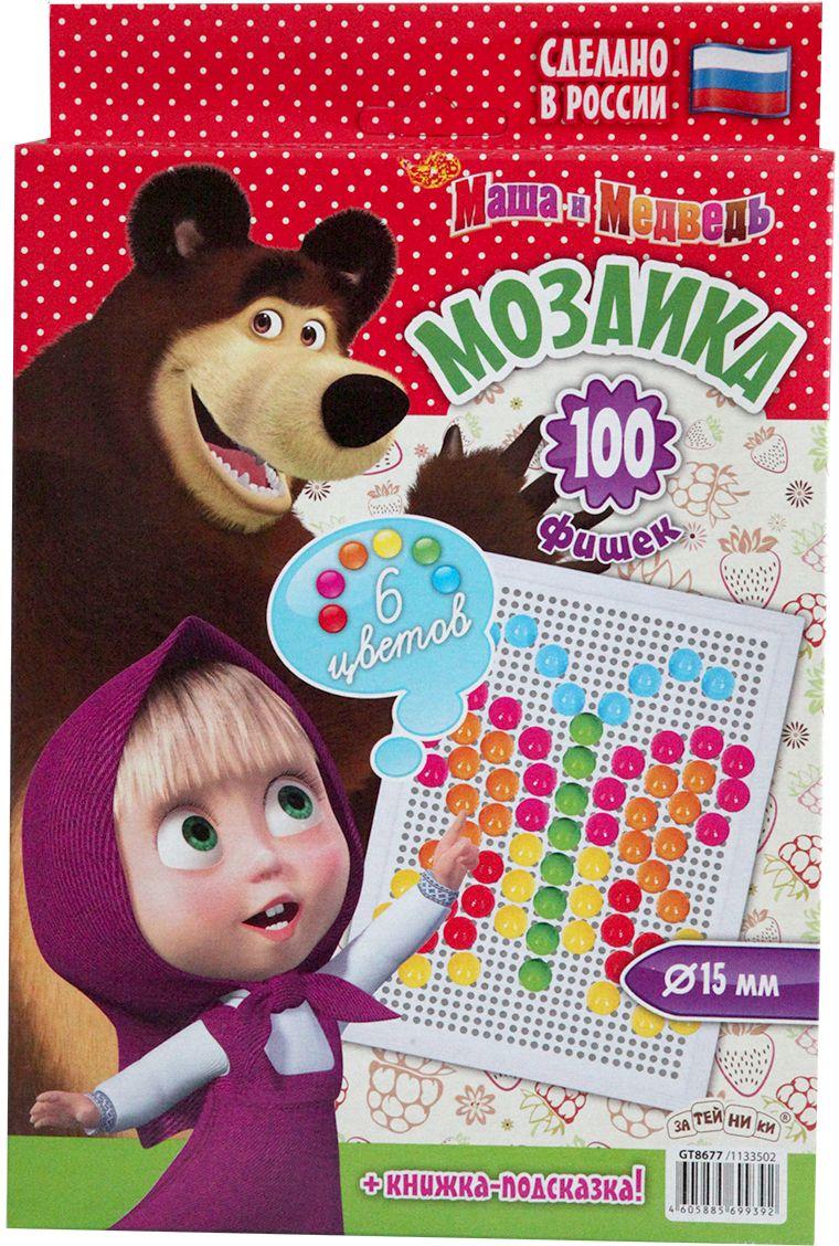 Маша и Медведь Мозаика 1133502 маша и медведь поздравляем с новым годом dvd открытка