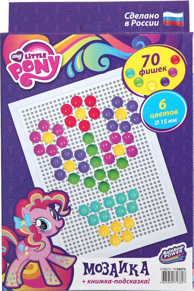 My Little Pony Мозаика Моя маленькая пони 1136070 лонгслив printio щит моя маленькая пони