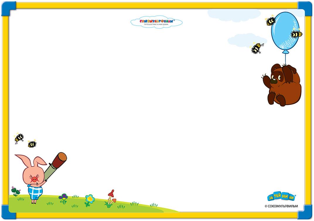 Союзмультфильм Магнитно-маркерная доска Винни-Пух 26 х 35 см