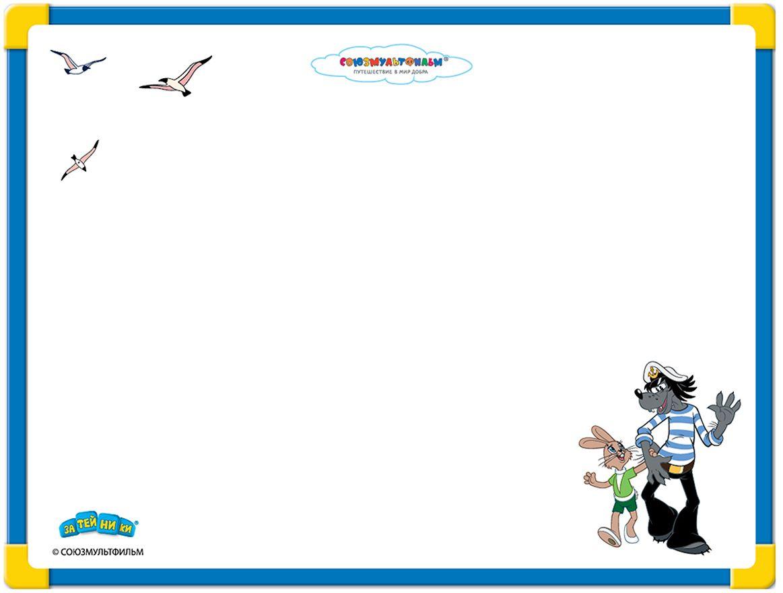 Союзмультфильм Магнитно-маркерная доска Ну погоди! 30 х 40 см1180955Магнитная доска Союзмультфильм Ну, погоди! подходит для упражнений в рисовании и для изучения алфавита. Сама доска имеет очень привлекательное оформление — на рамке нарисованы любимые герои мультфильмов - Волк и Заяц. Для рисования в комплект уже включены мелки и губка — все нарисованное и написанное на доске легко стирается. Магнитные буквы помогут изучать алфавит и цифры. Доска идеальна для дошкольников, которые любят играть в школу или же уже серьезно занимаются подготовкой к ней.