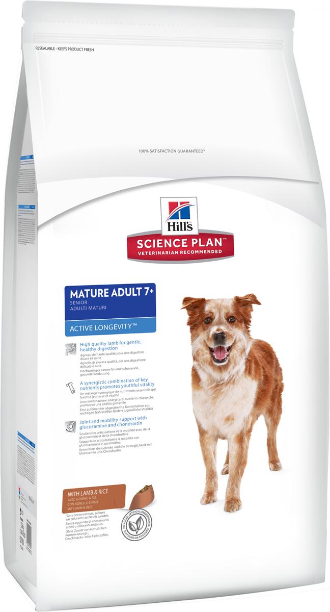 Корм сухой Hill's Active Longevity для стареющих и пожилых собак средних пород, с ягненком и рисом, 12 кг пудовъ мука ржаная обдирная 1 кг