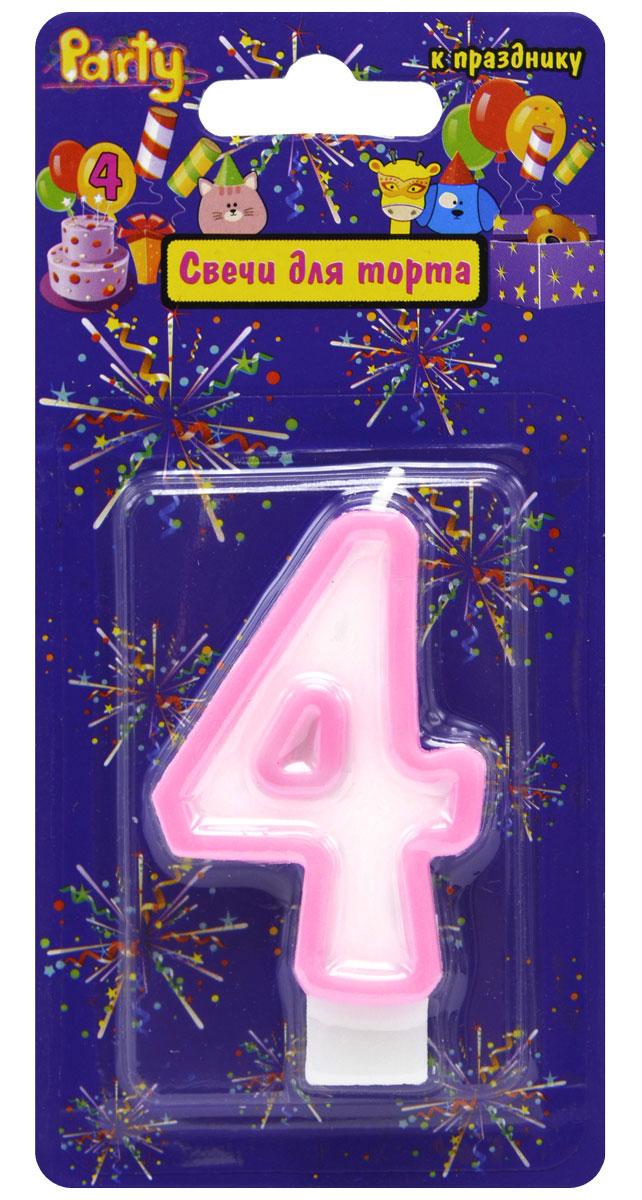 Action! Свеча-цифра для торта 4 года цвет розовый свеча для торта paterra цифра 4