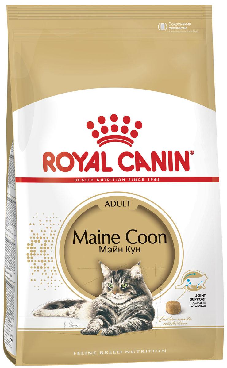 Корм сухой Royal Canin Maine Coon Adult, для кошек породы мейн-кун в возрасте старше 15 месяцев, 4 кг