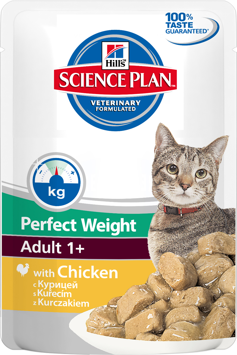 Консервы Hills Perfect Weight для кошек старше 1 года, склонных к набору веса, с курицей, 85 г10032Консервы Hills Perfect Weight - это повседневный полноценный рацион для кошек с уникальным комплексом ингредиентов и низким содержанием жира. Разработан чтобы помочь вашей кошке достичь оптимального веса для поддержания здоровья и долголетия. Ключевые преимущества:Клинически доказано: питание помогает кошкам достичь оптимального весаПомогает сохранить достигнутый весПребиотические волокна поддерживают всасывание нутриентов и способствуют легкому пищеварениюБез искусственных ароматизаторов, красителей и консервантовНаучно подобранный комплекс питательных веществ обеспечивает чувство сытости и стимулирует метаболизмНизкое содержание жира помогает избежать набора весаСочетание растворимой и нерастворимой клетчатки усиливает чувство сытости, контролирует аппетит и поддерживает здоровье желудочно-кишечного трактаВысокое содержание L-карнитина усиливает преобразование жиров в энергию, помогая поддерживать мышечную массу для эффективного снижения весаВысокое содержание L-лизина оптимизирует процесс сжигания жиров, укрепляет мышечную массуВысокий уровень антиоксидантов для поддержания иммунитета.Состав: мясо и производные животного происхождения, зерновые злаки, экстракты растительного белка, производные растительного происхождения, различные виды сахара, минералы, овощи, яйцо и его производные, масла и жиры. Анализ: белок 7,9%, жир 2,5%, клетчатка 1,2%, зола 1,3%, влага 79,5%, кальций 0,18%, фосфор 0,14%, натрий 0,07%, калий 0,16%; на кг: витамин Е 130 мг, витамин С 20 мг, бета-каротин 0,3 мг, таурин 485 мг, L-карнитин 110 мг.Добавки на кг: Е671 (Витамин D3) 220 МЕ, Е1 (железо) 32,8 мг, Е2 (йод) 0,6 мг, Е4 (медь) 7 мг, Е5 (марганец) 3,1 мг, Е6 (цинк) 34,6 мг, натуральная карамель (природный краситель). Товар сертифицирован.