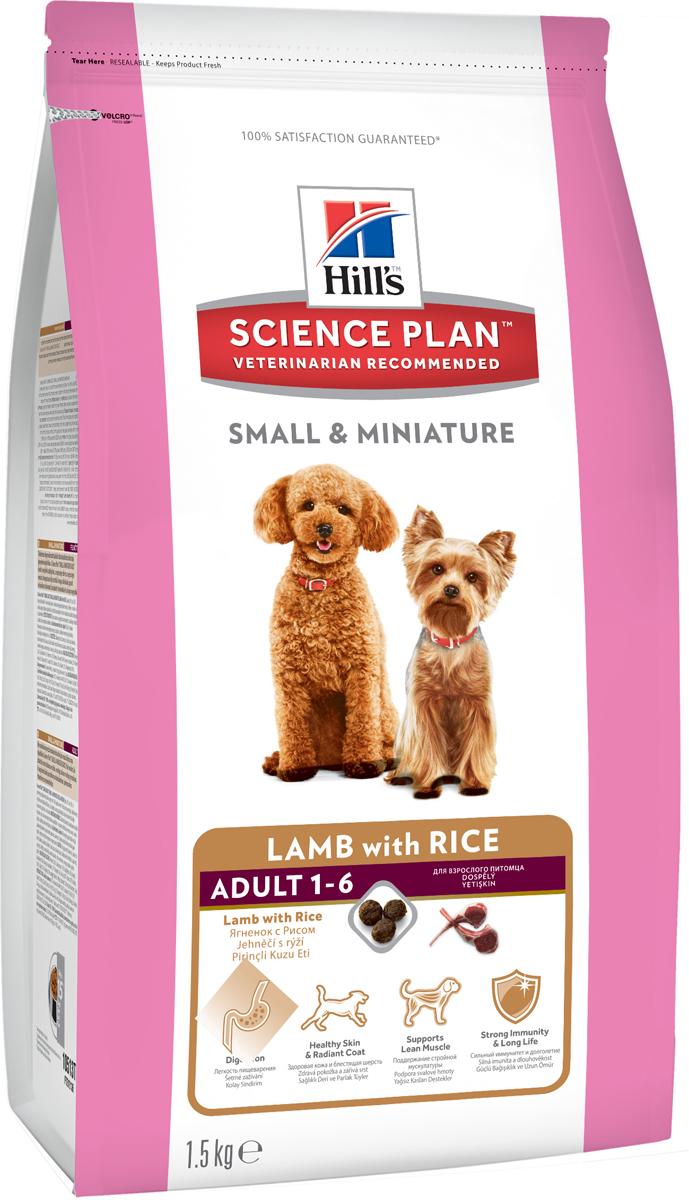 Корм сухой для собак миниатюрных размеров Hills Science Plan Canine Adult 1-6 Small & Miniature, ягненок с рисом, 1,5 кг10513Hill's Science Plan - это полноценное, точно сбалансированное питание, приготовленное из ингредиентов высокого качества, без добавления красителей и консервантов. Каждый рацион Science Plan содержит эксклюзивный комплекс антиоксидантов с клинически подтвержденным эффектом для поддержки иммунной системы Вашего питомца.Если вы решили перевести вашу собаку на рацион Hills Science Plan, это необходимо сделать постепенно в течение 7 дней. Смешивайте прежний корм с новым, постоянно увеличивая долю последнего до полного перехода на Hills Science Plan. Тогда ваш питомец сможет в полной мере насладиться вкусом и преимуществами превосходного питания, которое обеспечивает рацион Hills Science Plan.Рекомендуется- Собакам от 1 года до 6 лет мелких и миниатюрных пород, умеренно активным.Не рекомендуется- Кошкам- Щенкам- Беременным и лактирующим сукам. В течение беременности и лактации суку необходимо перевести на рацион для щенков Science Plan Puppy Small & Miniature.Ключевые преимущества- Содержание ягненка 29% - ингредиент №1- Контролируемое содержание протеина, кальция, фосфора и натрия обеспечивает точный баланс питательных веществ для крепкого здоровья. Не допускает избытка нутриентов, который может навредить здоровью.- Высокое содержание Омега-3 и Омега-6 жирных кислот поддерживает деятельность нервной и иммунной систем, способствует здоровью кожи и шерсти.- Мелкие гранулы специально разработаны для собак мелких и миниатюрных пород- Высокая усваиваемость повышает всасываемость нутриентов- Супер Антиоксидантная формула нейтрализует действие свободных радикалов и поддерживает иммунитетИнгредиенты сухого рационаЯгненок 29%, рис 16%.Состав: мука из ягненка (29%), коричневый рис, размолотый рис, пшеница, кукуруза, мука из кукурузного глютена, ячмень, овес, животный жир, гидролизат белка, мука из соевых бобов, растительное масло, семена льна, минералы, тома