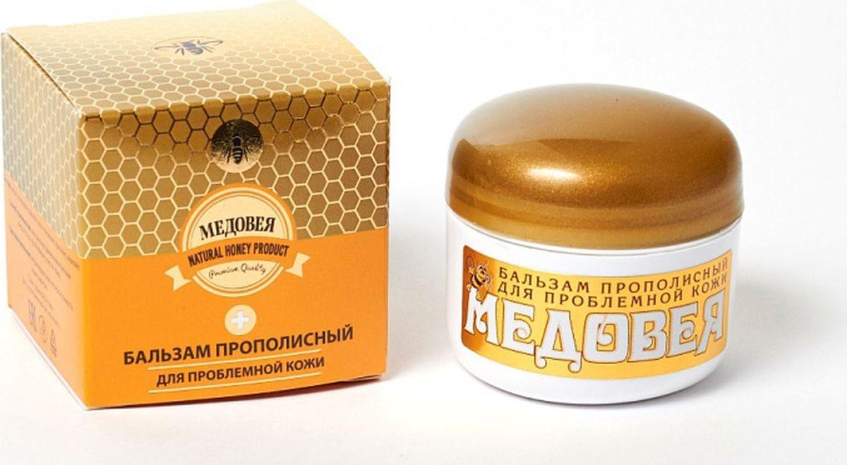Медовея Бальзам прополисный для проблемной кожи, 40 мл4627093830619Бальзам прополисный Медовея поможет справиться с проблемной кожей лица, обладает заживляющим эффектом при термических и солнечных ожогах, помогает при лечении псориаза.