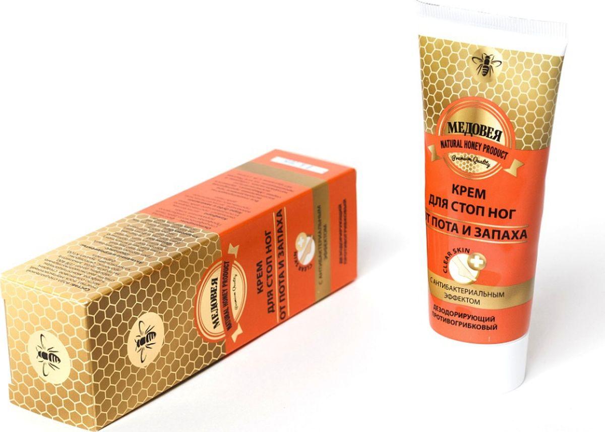 Медовея Крем для ног от пота и запаха с антибактериальным эффектом, 75 мл4627106490014Природные антисептики-прополис, эвкалипт, экстракт коры дуба, оказывают противовоспалительное, противозудное, заживляющее и размягчающее действие. Крем для стоп ног от пота и запаха-мощное средство снижения потливости и устранения неприятного запаха, профилактики грибкового поражения кожи стоп ног и ногтей. Является эффективным дезодорантом, содержащим мощный фунгицид, уничтожающий патогенную микрофлору стоп ног-источник неприятного запаха. Не содержит спирта! Обеспечивает защиту на долгое время.