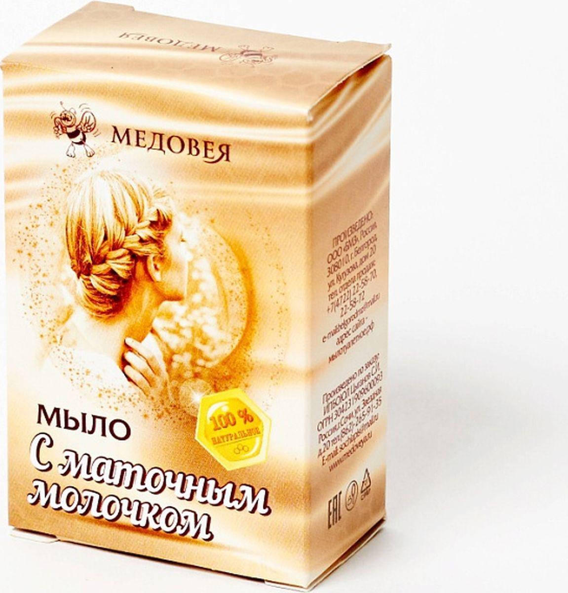 Медовея Мыло с Маточным молочком, 80 мл4627106490199Мыло с маточным молочком интенсивно очищает поры, увлажняет и одновременно питает кожу. Актуальность природного ингредиента заключается в результативности и оптимальной цене. Полезность маточного молочка обусловлена богатством витаминной комбинации. В комплекс микроэлементов входят белки, соли минеральные, углеводы, ретинол, холекальцефирол, аминокислоты, группа витаминов В и С, Е, Н, РР. Нельзя не выделить наличие прогестерона, тестостерона, которые в косметологии действуют регенерирующим свойством на дерму. Мыло с маточным молочком насыщает кожу максимальным витаминным питанием.