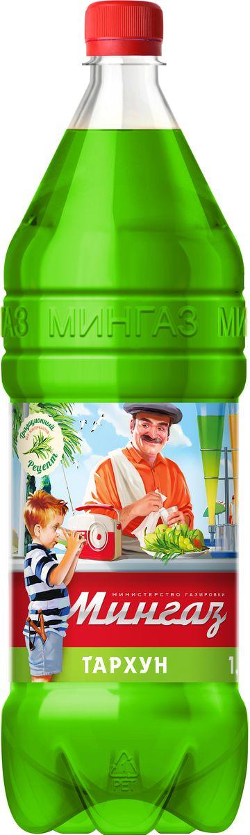 Мингаз Тархун напиток, 1,5 л мингаз лимонад напиток 1 л