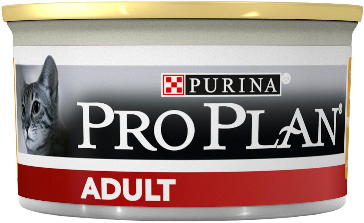 Консервы Pro Plan Adult для взрослых кошек, с курицей, 85 г
