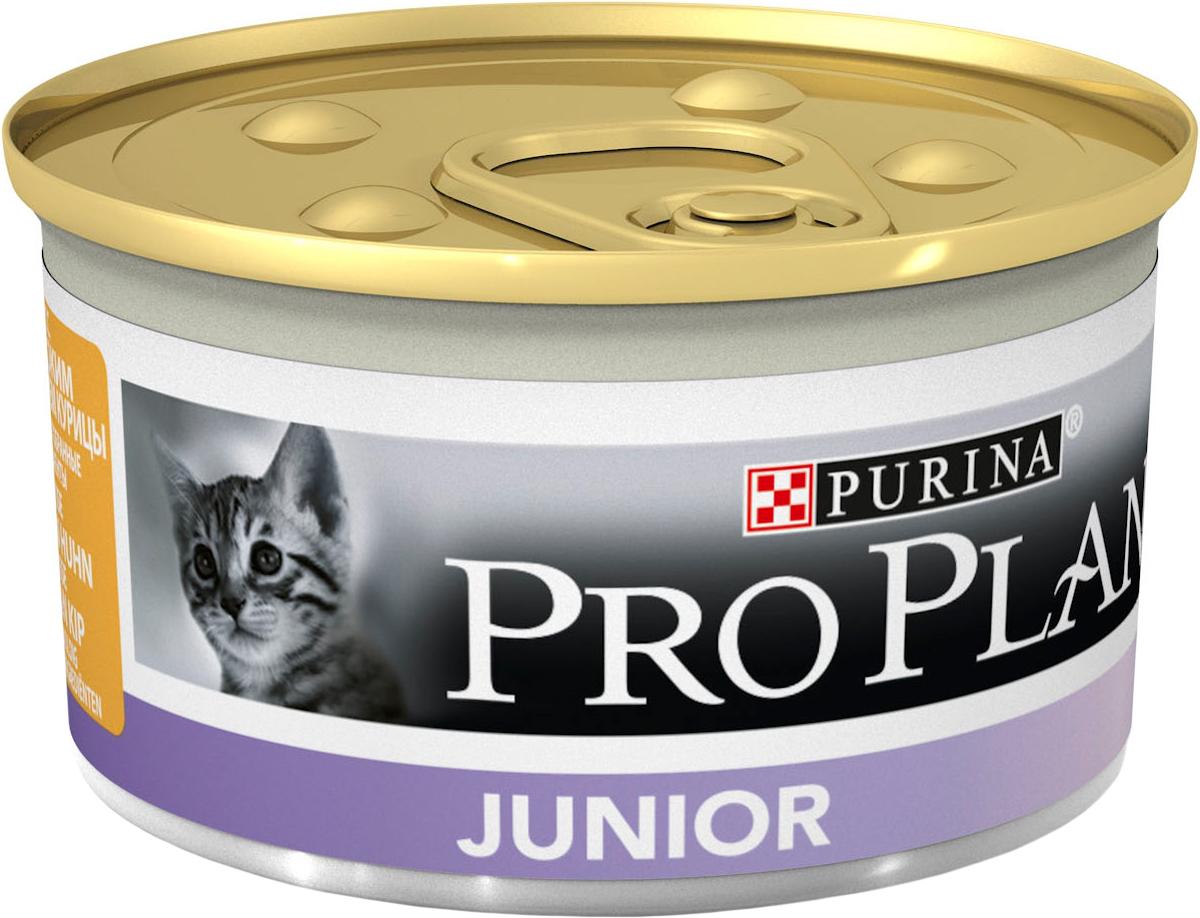 Консервы для котят Pro Plan Junior, с куриной печенью, 85 г
