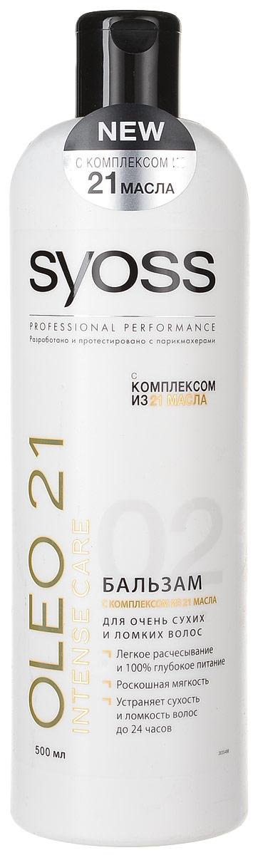 Syoss Бальзам Oleo Intense Thermo Care, для сухих и ломких волос, 500 мл9034922Линия средств для глубокого восстановления сухих и ломких волос Syoss Oleo Intense разработана на основе термоактивной формулы с ценными маслами, которая используется профессиональными парикмахерами-стилистами. Формула Syoss Oleo Intense активизируется под воздействием тепла (например, от фена или теплого полотенца) – именно тогда уникальные питательные компоненты состава максимально интенсивно воздействуют на волосы, делая их гладкими, мягкими и блестящими.Бальзам Syoss Oleo Intense Thermo Care:Интенсивное питание с ценными маслами для эластичности и блеска;Выравнивает поверхность волос, улучшает расчесывание;Термоактивная формула активизируется при укладке феном. Характеристики:Объем: 500 мл. Артикул: 1728116. Изготовитель: Россия. Товар сертифицирован.