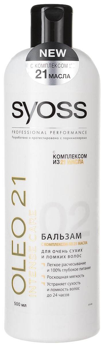 Syoss Бальзам Oleo Intense Thermo Care, для сухих и ломких волос, 500 мл syoss бальзам ополаскиватель для сухих и ломких волос oleo intense thermo care 500 мл