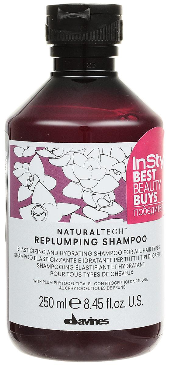 Davines Уплотняющий шампунь New Natural Tech Replumping Shampoo, 250 мл71218Бережное очищение и мягкий уход. Легкая питательная пена ухаживает за волосами, закрывает чешуйки, придавая волосам эластичность и гладкость. Фитоактивы сливы в составе поддерживают в здоровом состоянии структуру волос. Шампунь работает как антиоксидант благодаря полифенолам и флавоноидам в составе. В средстве огромное сосредоточение витаминов, минералов и полезных веществ. Кремообразная текстура шампуня легко наносится, пенится и смывается.Уважаемые клиенты!Обращаем ваше внимание на возможные изменения в дизайне упаковки. Качественные характеристики товара остаются неизменными. Поставка осуществляется в зависимости от наличия на складе.